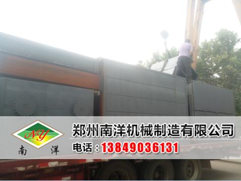 湖南郴州鲁塘650生产线米乐体育在线