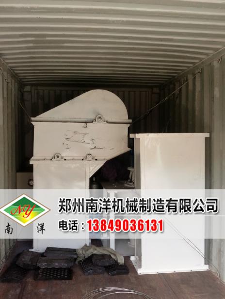 台湾玻璃粒化机米乐体育在线现场